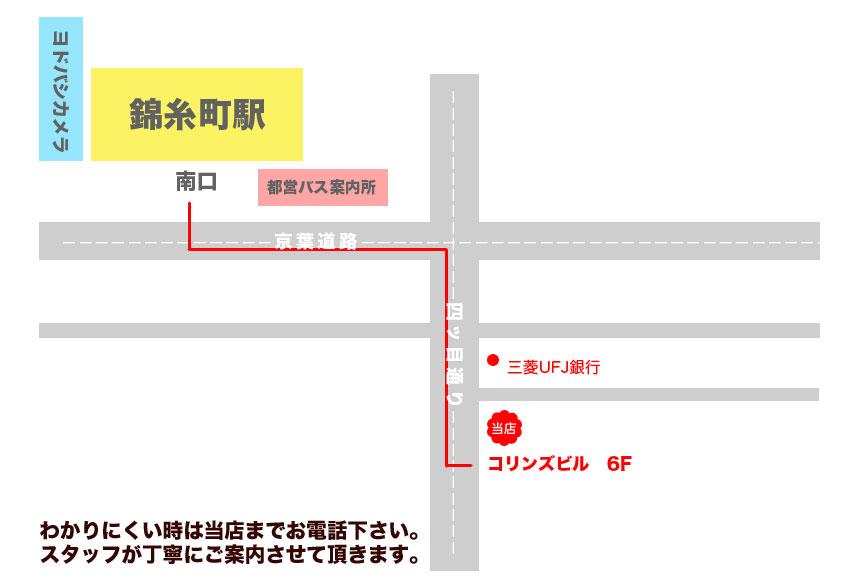 四つ目通り沿いの三菱東京UFJ銀行 錦糸町支店とガソリンスタンドSHELLの間のビルです。コリンズ16ビル(旧名:杉浦ビル
